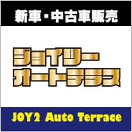 新車・中古車販売/買取